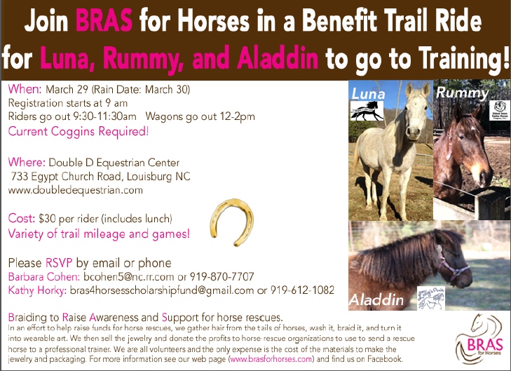 BRAS Benefit Trail Ride 2014 BRAS for Horses Benefit Trail Ride 2014